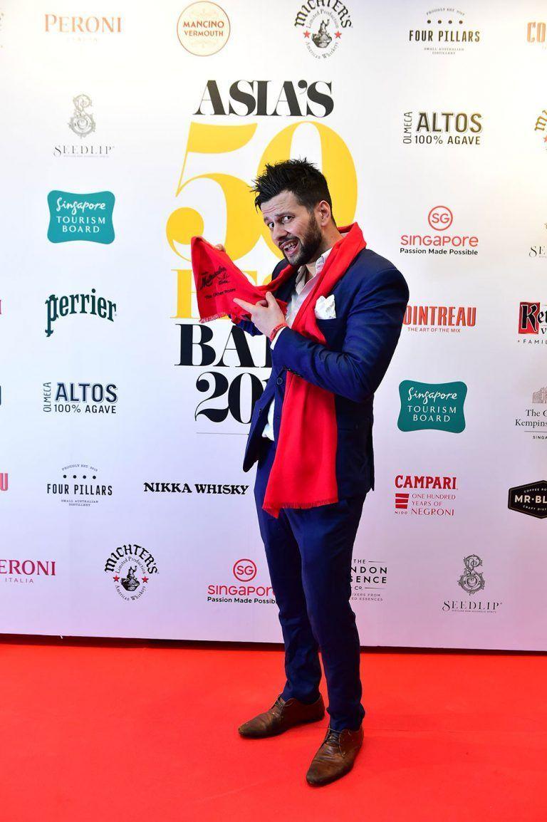 alfombra roja de los premios